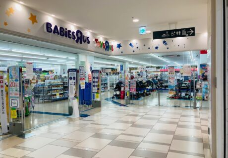 神戸ハーバーランド店の写真