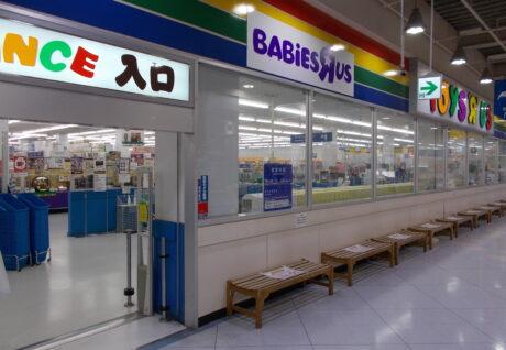 名古屋中川店の写真