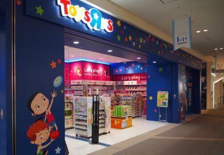豊洲店の写真