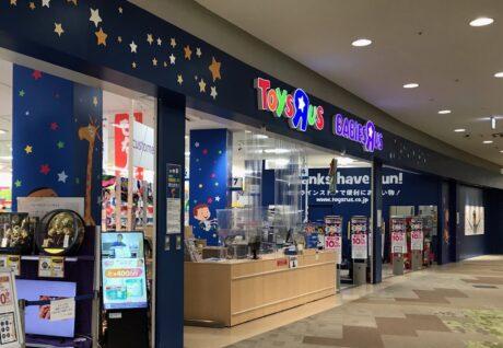札幌店の写真