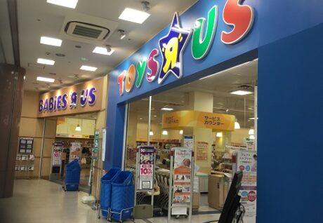 岡崎店の写真