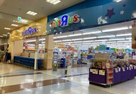 鹿児島店の写真