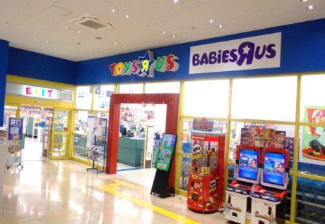 野田店の写真