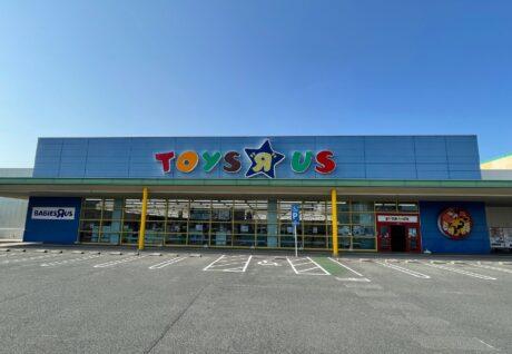 大牟田店の写真