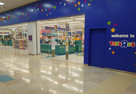 鳥取店の写真