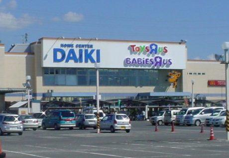 貝塚店の写真