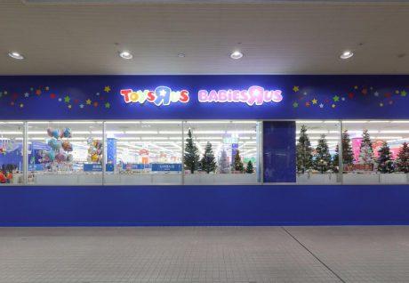 松山店の写真