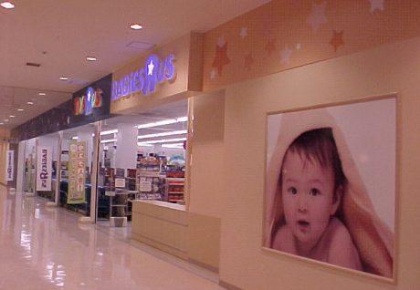 泉北ニュータウン店の写真
