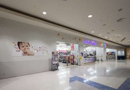 高知店の写真