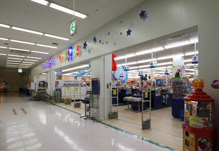 富山店の写真