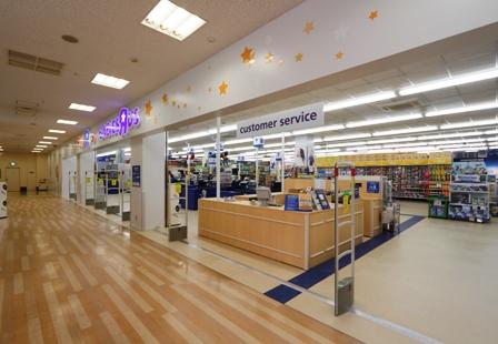 阪急山田店の写真