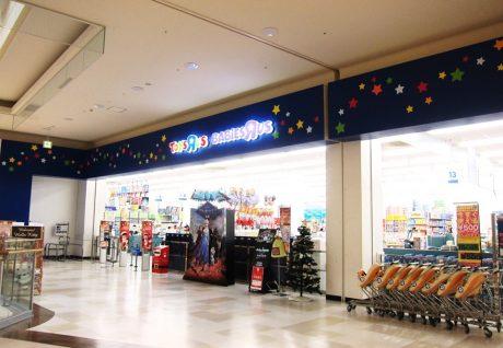 福岡香椎店の写真