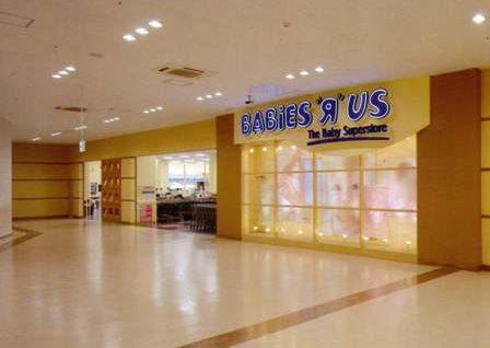 ベビーザらス東大阪店の写真