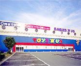 熊本店の写真