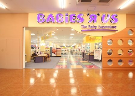 ベビーザらス豊中店の写真