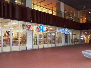 京都駅前店の写真
