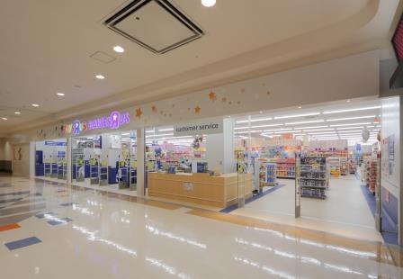 新居浜店の写真