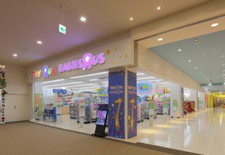 沖縄ライカム店の写真