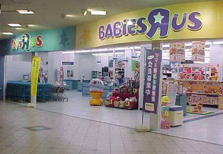 新潟店の写真