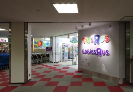 長野店の写真