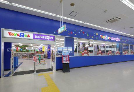 福島店の写真