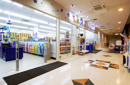 函館店の写真