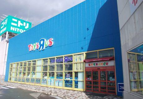 秋田店の写真