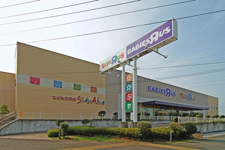 町田多摩境店の写真