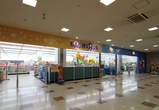 新座店の写真