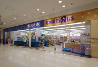 東浦店の写真