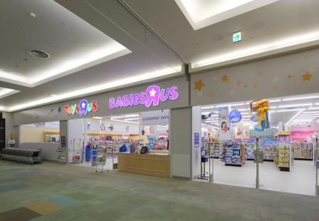 盛岡南店の写真