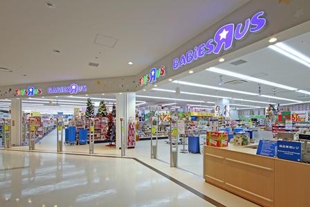 船橋店の写真