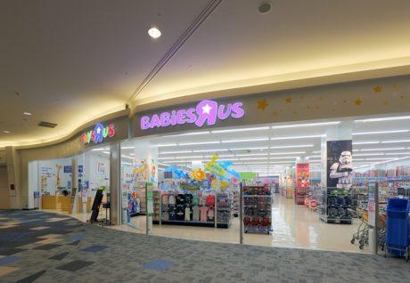 草津店の写真