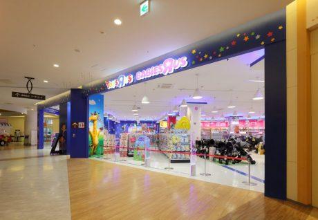 トレッサ横浜店の写真
