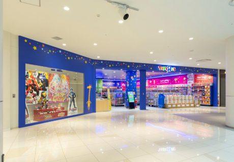 富士見店の写真
